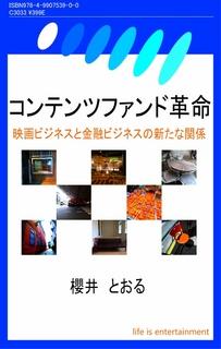 t_00_sml (509x800).jpg